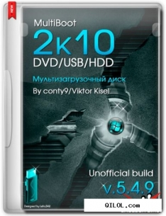 MultiBoot 2k10 DVD/USB/HDD v.5.4.9 Unofficial Build (RUS/ENG/2014)
