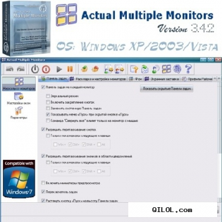 Actual Multiple Monitors v3.4.2 Rus